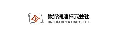 飯野海運株式会社